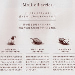 Moii2_1_hp
